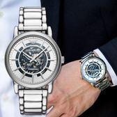EMPORIO ARMANI 亞曼尼 AR60006 藍底鏤空拋光男士機械錶 熱賣中!