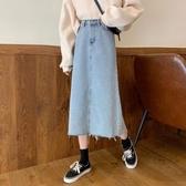 牛仔半身裙春季2020新款韓版ins高腰毛邊寬鬆顯瘦跨大中長款A字牛仔半身裙女 衣間迷你屋