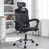 【台灣現貨】 6D人體工學躺椅 電競椅 躺椅 電腦椅 辦公椅 主管椅 人體工學椅