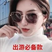 墨鏡2019新款網紅墨鏡街拍個性太陽鏡女潮偏光墨鏡防紫外線太陽鏡【快速出貨】