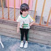 夏裝男童短袖t恤中小童寶寶上衣T恤兒童純棉男孩休閒圓領體恤 奇思妙想屋