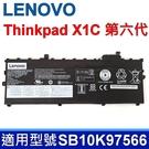 LENOVO ThinkPad X1C 第六代 . 電池 01AV494 01AV430 SB10K97566 01AV429  01AV431 01AV440