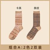 堆堆襪 咖色襪子女中筒襪春純棉保暖加厚日系復古堆堆襪長筒襪長襪冬季【快速出貨八折下殺】