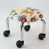 帶輪小凳子圓板凳轱轆沙發凳矮凳兒童學步凳滑輪凳皮凳帶娃神器igo『韓女王』