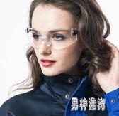 防塵護目鏡 防紫外線防風沙防沖擊防霧男女騎行眼鏡 BF9400『男神港灣』