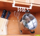 【夾口式掛鉤】廚房.浴室.房間適用多用五連夾式掛勾
