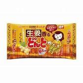 日本金鳥腹部專用溫熱貼8入 生薑 [台安藥妝]