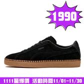 PUMA Suede Classic Blanket Stitch 女款復古籃球運動鞋-NO.36890302