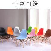 餐椅 椅子現代簡約餐椅家用凳子靠背書桌椅北歐簡易塑膠洽談椅T 10色