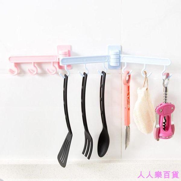 可旋轉粘膠掛鉤廚房墻壁門后粘鉤浴室衛生間免釘壁掛毛巾架