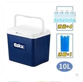 行動冰箱-Esky車載家用車用保溫箱行動冰箱便攜戶外冰桶保鮮箱【快速出貨】