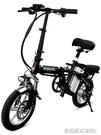 14寸摺疊電動自行車便攜式小型超輕代步車...