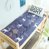 寢室床墊學生宿舍單人床0.9m床褥90×190公分可折疊1M1.2打地鋪睡墊