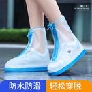 雨鞋套男女防水防滑加厚透明硅膠耐磨防雨腳套下雨天兒童雨靴鞋套【八折搶購】