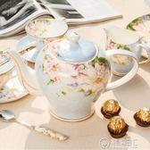 骨瓷咖啡杯套裝歐式下午茶茶具15頭咖啡具英式茶具陶瓷花茶帶架子 igo 電購3C