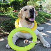 幼犬磨牙換牙期狗玩具EVA橡膠耐咬金毛拉布拉多潔齒玩具 綠光森林