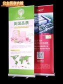 展架  鋁合金易拉寶80x200門型展示架廣告宣傳海報架子定制伸縮展架立式