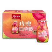 天地合補玫瑰四物飲120ml*12瓶【愛買】