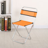 折疊椅 便攜式折疊金屬小馬扎戶外釣魚寫生小椅子 mc5382『M&G大尺碼』tw