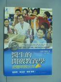 【書寶二手書T7/養生_GSI】醫生的開竅教養學_王健宇