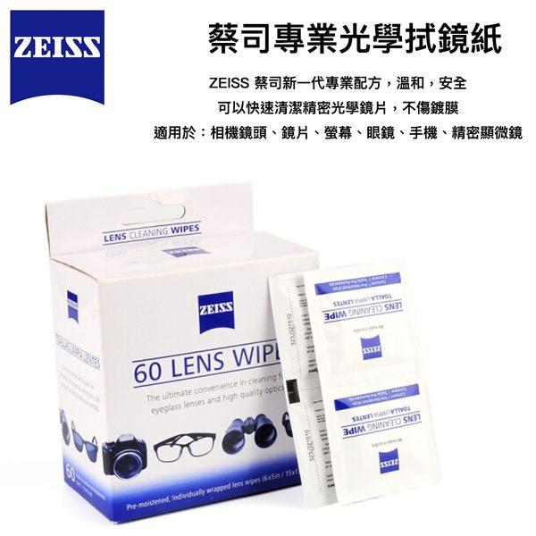 SIGMA 72mm WR UV 保護鏡 奈米多層鍍膜 高精度高穿透頂級濾鏡 送兩大好禮 拔水抗油汙 送抽獎券
