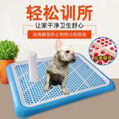 八折虧本促銷沖銷量-圍欄廁所公母狗狗尿盆金毛泰迪比熊尿便盆中大小型犬寵物用品金毛 免運費