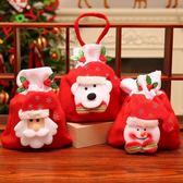 2個裝 圣誕節禮物袋兒童手提袋糖果袋卡通袋子創意蘋果袋老人雪人裝飾品 黛尼時尚精品