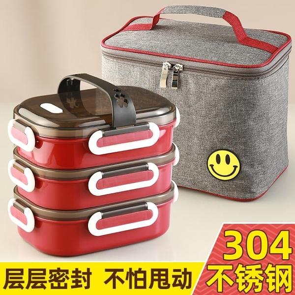 學生飯盒上班族多層保溫餐盒便攜帶湯盒不銹鋼分隔型便當盒微波爐 韓美e站