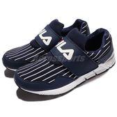 【六折特賣】Fila 休閒鞋 J312R 深藍 白 條紋 魔鬼氈 男鞋 大LOGO 【PUMP306】 1J312R331