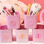 韓版少女心 清新可愛時尚 粉色收納盒筆筒 五款可選【庫奇小舖】