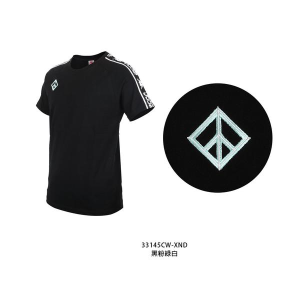 KAPPA DD52聯名男女短袖T恤-限量(菱格世代 純棉 台灣製 休閒上衣≡體院≡ 33145CW