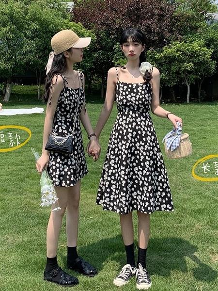 吊帶碎花連身裙女裝2021新款早春秋夏季爆款閨蜜裝小個子法式裙子 韓國時尚週 免運