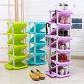 鞋架多層收納新品簡易鞋柜經濟型簡約現代多功能組裝客廳塑料家用igo『韓女王』