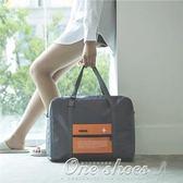 可折疊大容量輕便攜旅行包袋飛機包拉桿箱健身包短途手提行李包女one shoes