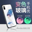日夜光蘋果X手機殼6s鋼化玻璃iphon...