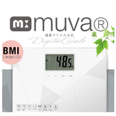 體重計BMI值測量muva健康幾何學BMI電子體重計(典雅白)生活美學基本推薦24H速達醫妝世家