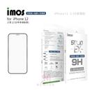 光華商場。包你個頭【iMOS】iPhone12 pro max(6.7吋) 點膠 2.5D 窄黑邊 防塵網玻璃