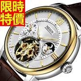 機械錶-陀飛輪鏤空優質百搭男腕錶4色54t31[時尚巴黎]