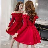 夜店性感女裝秋裝新款紅色禮服一字領露肩收腰顯瘦洋裝秋冬 芊惠衣屋