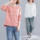 中大尺碼上衣 大碼女裝秋季胖mm寬鬆圓領打底衫休閒減齡字母貼布長袖T恤女上衣 艾維朵