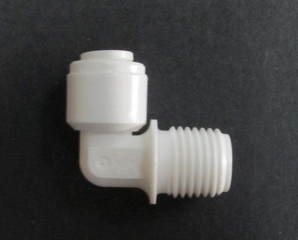 水電接頭.淨水器接頭.塑膠快速接頭ZQ4044,2分管2分牙接頭,15元1個