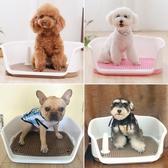 寵物狗狗廁所上吉娃娃小狗柯基小型犬拉便便盆防踩屎尿盆廁所用品免運 青山市集