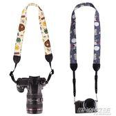 單反相機肩帶掛脖背帶通用掛繩 可愛卡通相機斜跨背帶 微單相機帶     時尚教主