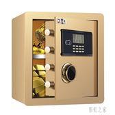 保險櫃家用小型迷你防盜報警入墻電子指紋密碼鑰匙隱形機械保險箱 DR18081【彩虹之家】