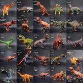 實心恐龍模型塑膠玩具