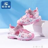 女童涼鞋2019夏季新款時尚夏天寶寶軟底包頭中大童兒童小公主鞋子 米娜小鋪