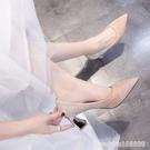 高跟鞋 名媛法式小高跟鞋女年春季新款學生十八歲婚鞋粗跟設計感單鞋 瑪麗蘇