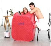 汗蒸箱桑拿浴箱家庭汗蒸房雙人蒸汽熏蒸機桑拿房單人家用摺疊HM 衣櫥の秘密