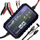 Meltec【日本代購】全自動脈衝電池充電器 自行車、摩托車12V/0.75A MP-200