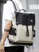 皮革後背包大容量初中學生潮流休閒書包韓版皮質男士後背包旅行電腦背包男包 交換禮物